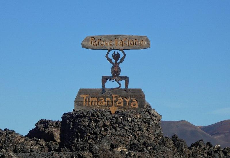Schild an der Grenze zum Timanfaya Nationalpark, Lanzarote